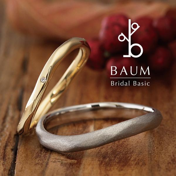 姫路・BAUM【バウム】MAGNOLIA/マグノリア結婚指輪(マリッジリング)