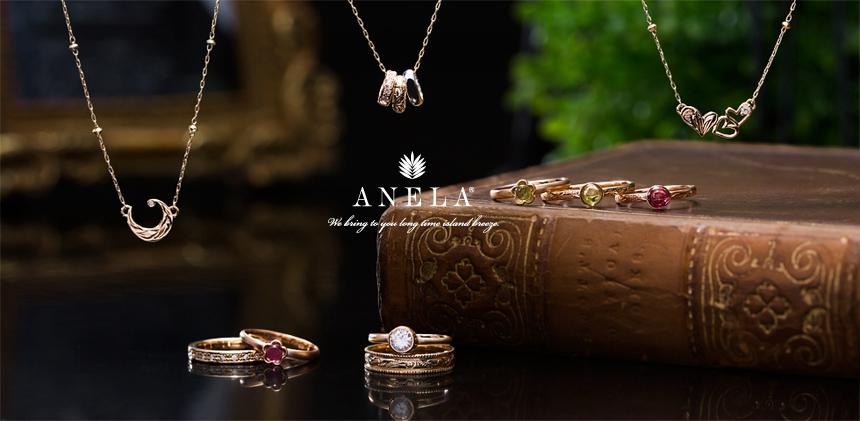 ハワイアンジュエリーのファッションジュエリーのブランドANELA(アネラ)を紹介する画像