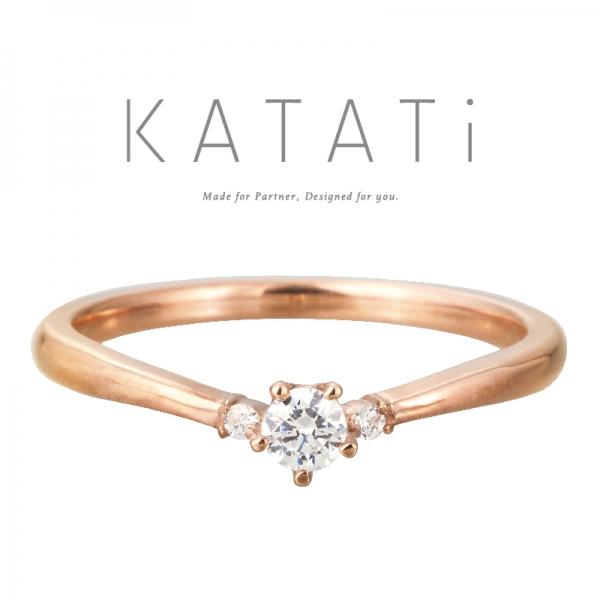 おしゃれな婚約指輪KATATiV字