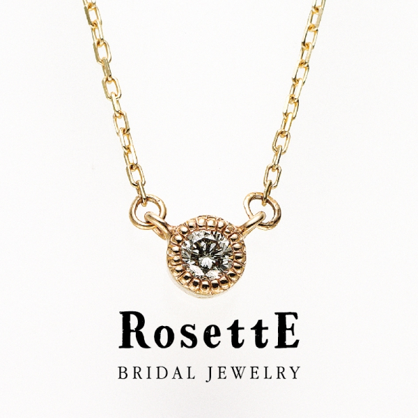 RosettE(ロゼットファッション)の誕生石ネックレスのダイヤモンド RSY00102N