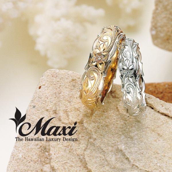 ハワイアンジュエリーブランドMaxi(マキシ)の結婚指輪3