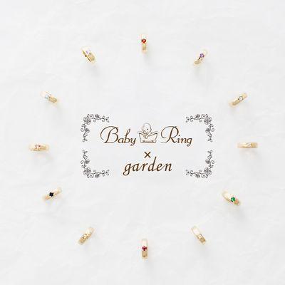 gardenベビーリングのブランドイメージ