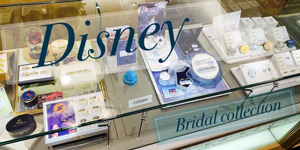 ディズニーの婚約指輪・結婚指輪のメインバナー