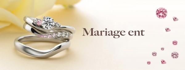 結婚婚約指輪で人気のマリアージュエントセットリング