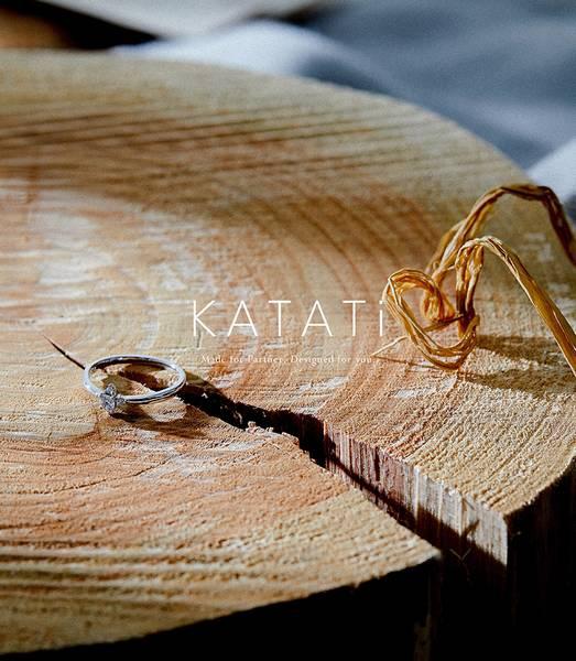 KATATI(カタチ)のブランドイメージ