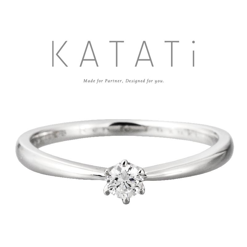 KATATiカタチ婚約指輪 MJK-10