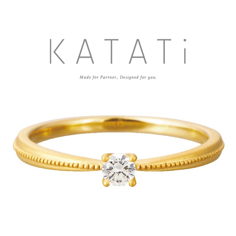 KATATiカタチ婚約指輪MJK-12