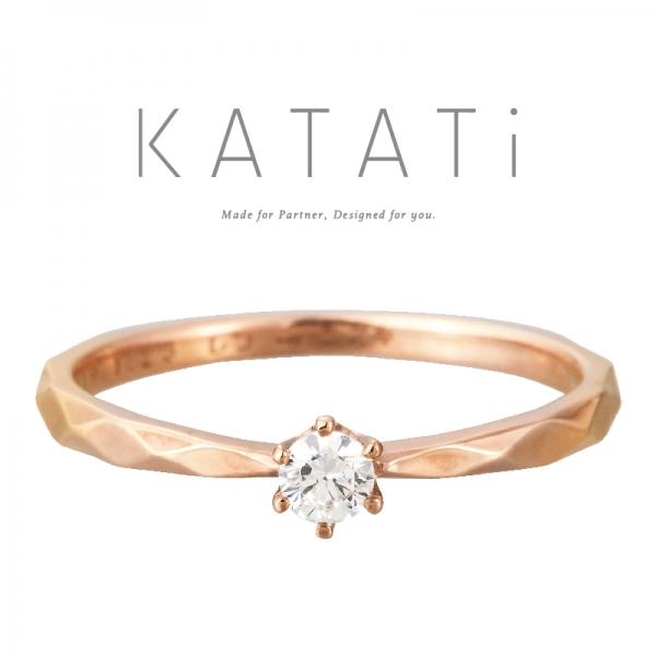 KATATi_MJK-14