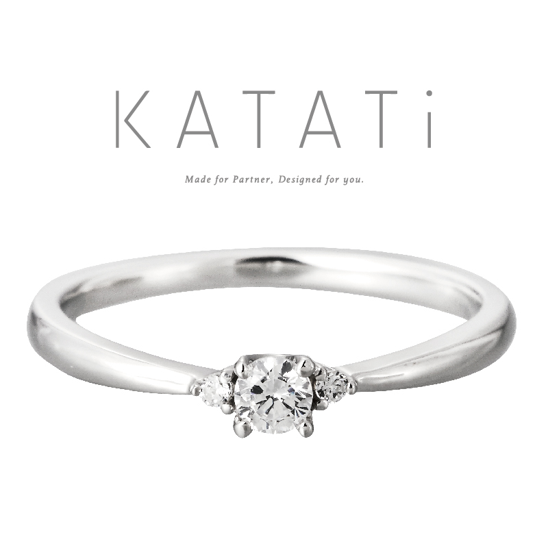 KATATi カタチ 婚約指輪