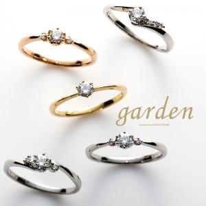 即日お持ち帰り可能な婚約指輪