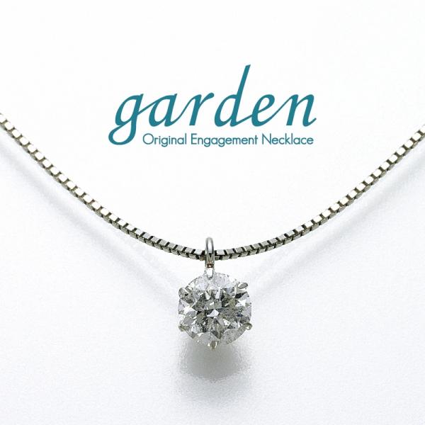 garden ガーデン オリジナルのネックレスです 2