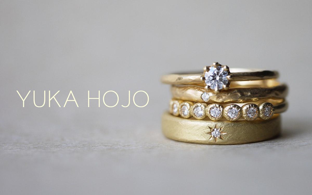 YUKA HOJOの婚約指輪・結婚指輪が姫路で見られるのはgardenフェスタだけ