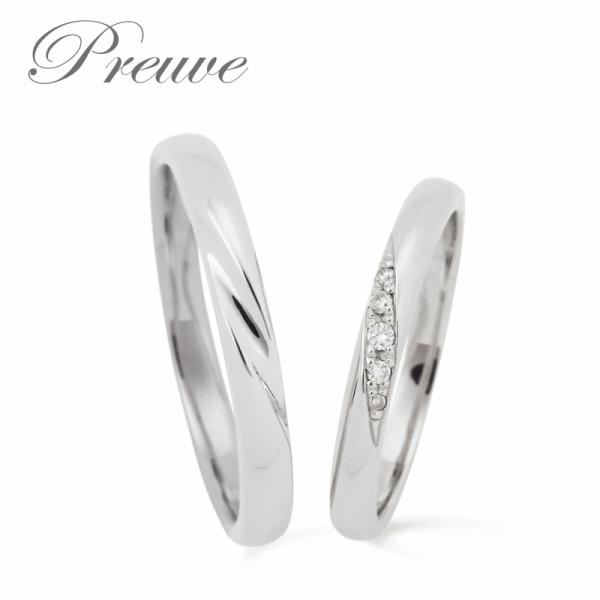 Preuveの結婚指輪