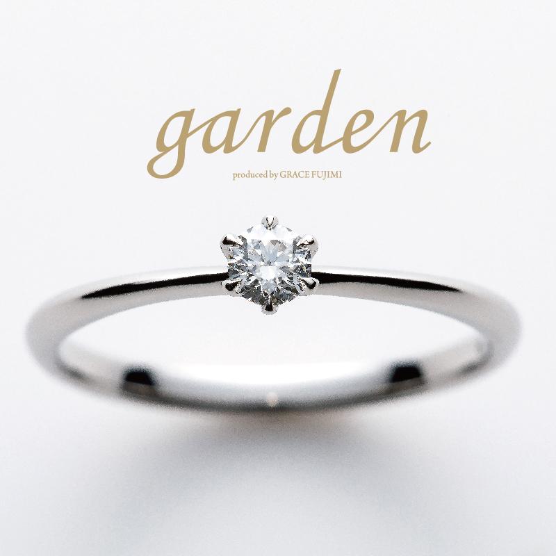 婚約指輪garden姫路