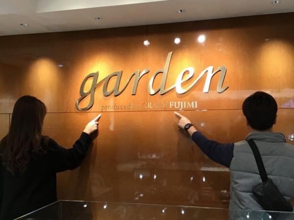garden姫路結婚指輪