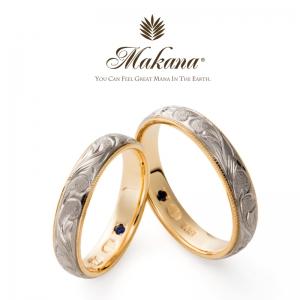 ハワイアンジュエリーの結婚指輪Makana