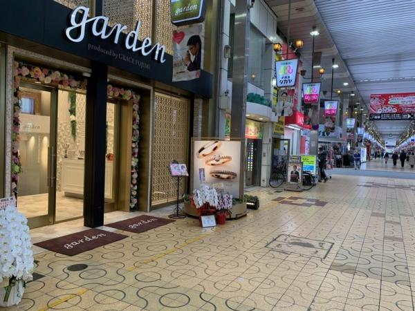 garden姫路周辺マップ3