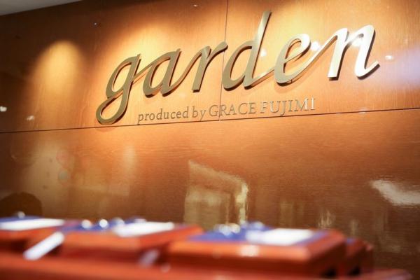 garden姫路ロゴ