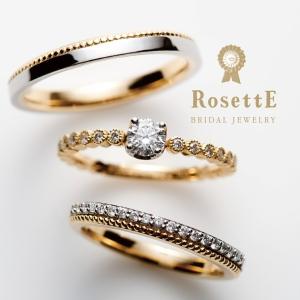 おしゃれな結婚指輪