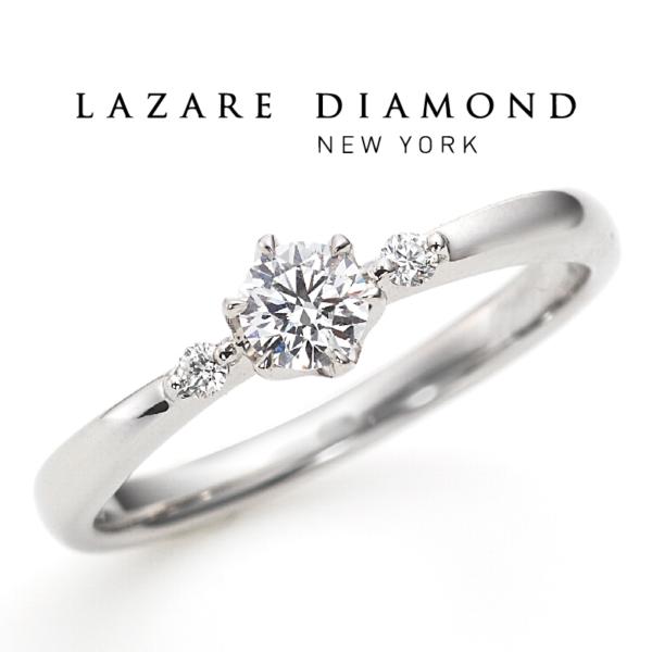 LAZARE DIAMOND【ラザールダイヤモンド】婚約指輪・エンゲージリング|2020年4月デビュー