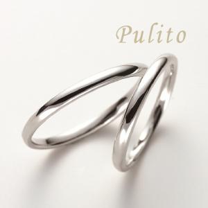 10万円で揃う結婚指輪プリートのルッカ