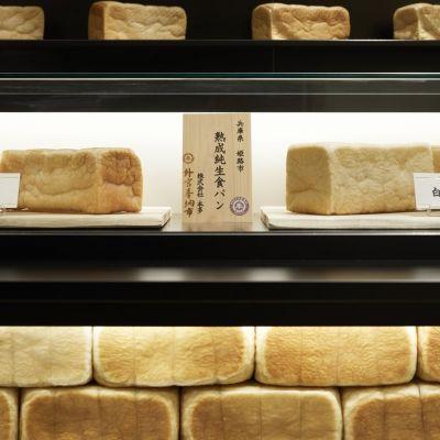 本多の高級生食パン