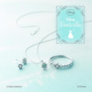 プレゼントにおすすめのシンデレラの輝きネックレス