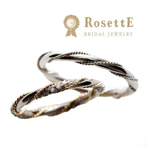 RosettEロゼットの結婚指輪 2