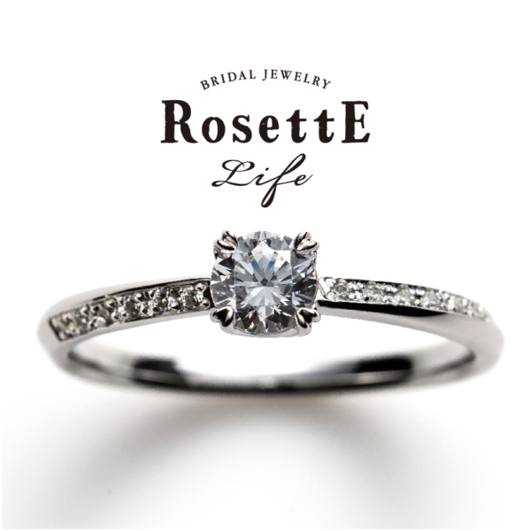 RosettELife(ロゼットライフ)婚約指輪(エンゲージリング)|Prosperity(プロスペリティ)