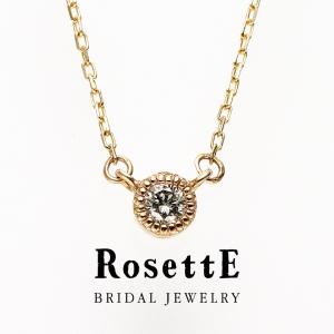 4月のプレゼントにおすすめのダイヤモンドネックレス