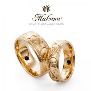 ハワイアンジュエリー『MAKANA』のリング