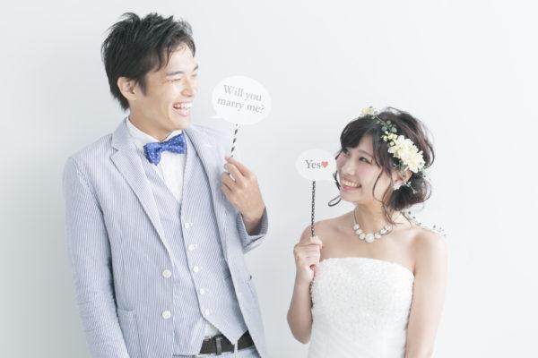 姫路市の結婚式場探しはハピ婚|フォトプロップス