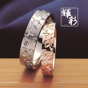 桜しずく 結婚指輪