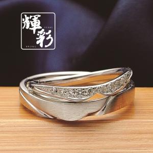 凪 結婚指輪