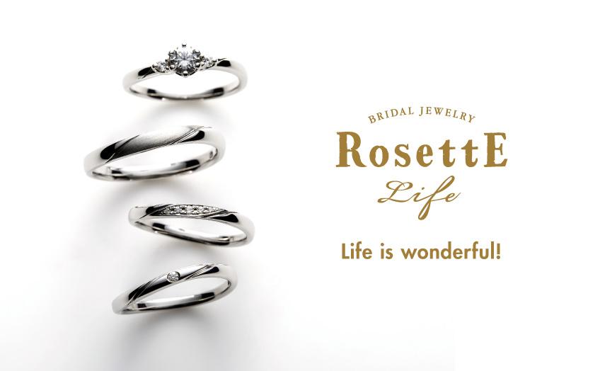 RosettELife(ロゼットライフ)婚約指輪・結婚指輪|メイン画像