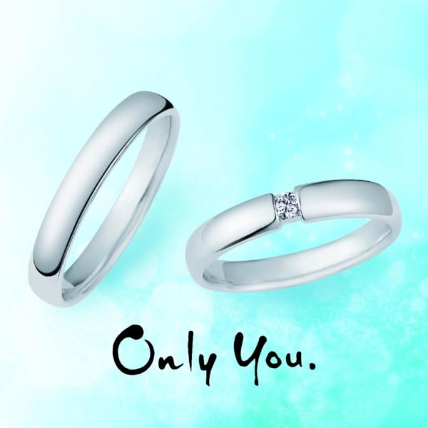 結婚指輪,マリッジリング,オンリーユウ,姫路市