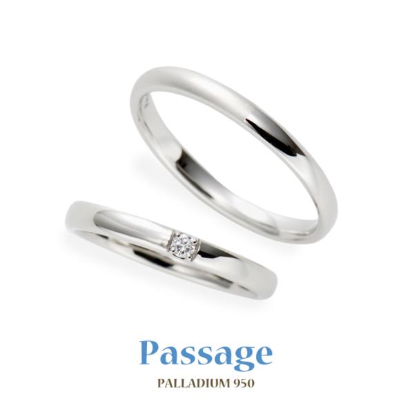 結婚指輪,パッサージュ,マリッジリング