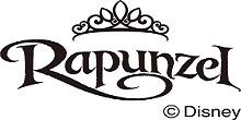 Rapunzel ラプンツェル