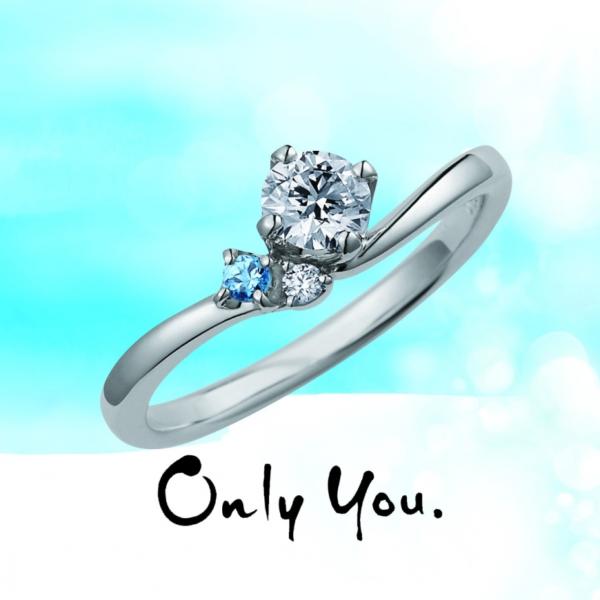 結婚指輪,ブライダルジュエリー,オンリーユウ,アクアマリン