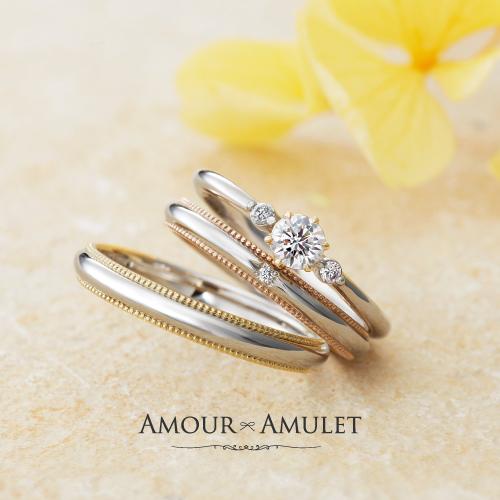 姫路市アムールアミュレット,ブランド,結婚指輪,婚約指輪