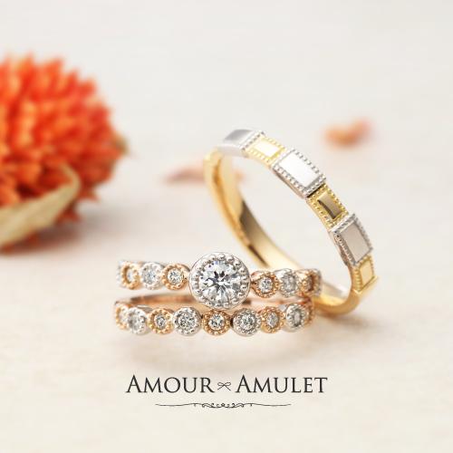 カジュアルな結婚指輪,婚約指輪,重ね付け