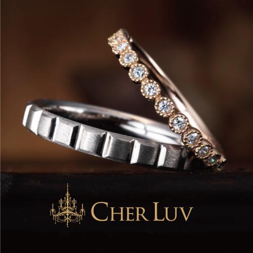 姫路市結婚指輪,シェールラブ,アンティーク