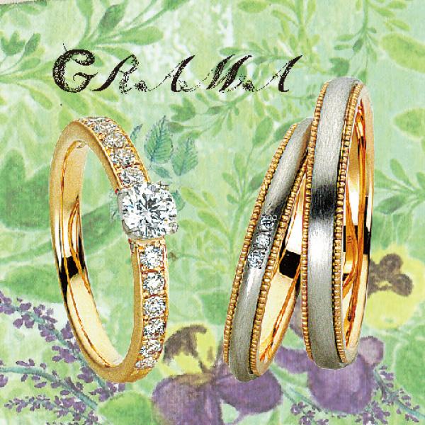 姫路市結婚指輪,婚約指輪,GRAMA