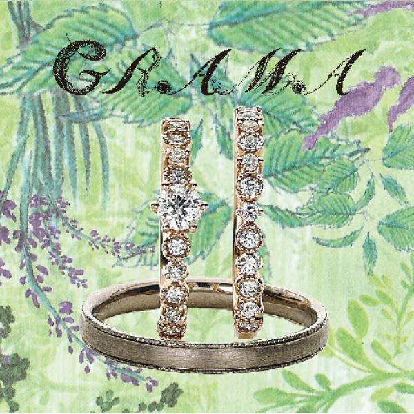 姫路市結婚指輪,婚約指輪,グラマ