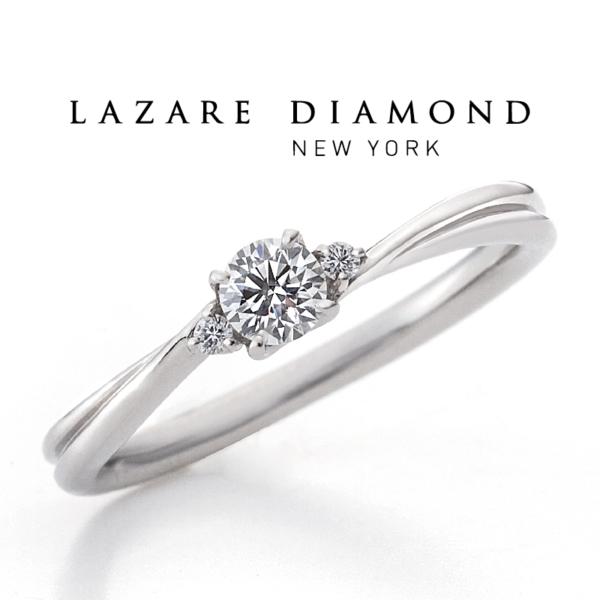 姫路市結婚指輪,ラザールダイヤモンド,婚約指輪,エンゲージリング
