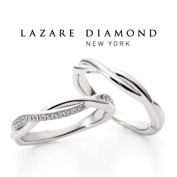 結婚指輪,ラザールダイヤモンド,マリッジリング