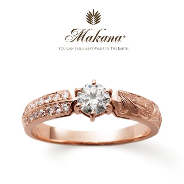 姫路市ハワイアンジュエリー,姫路市婚約指輪,姫路市エンゲージリング