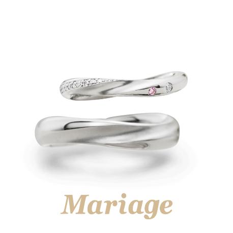 結婚指輪の買い替えにおすすめのデザインMariage entメール
