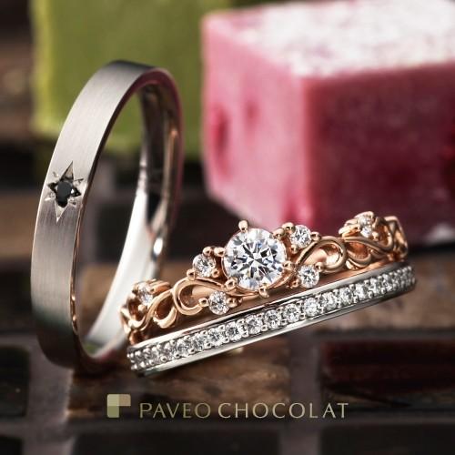 結婚指輪,パヴェオショコラ,マリッジリング,エンゲージリング