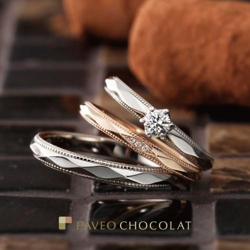 結婚指輪,婚約指輪,ブランド